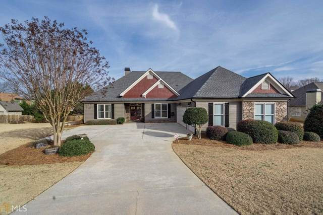 161 Sawtooth Oak Dr, Jefferson, GA 30549 (MLS #8719635) :: Team Reign