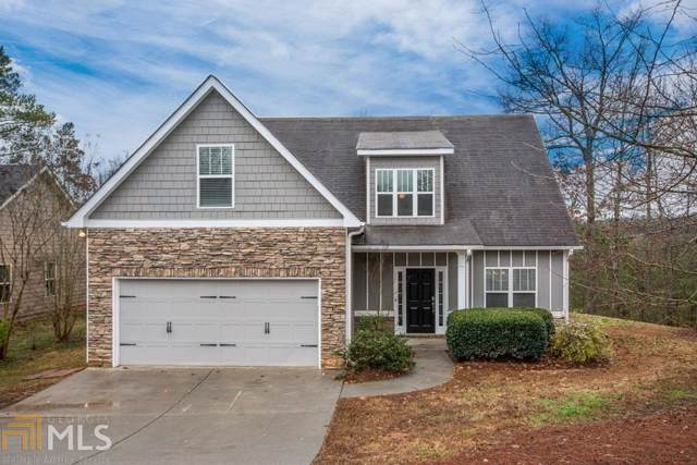 34 Ash Way, White, GA 30184 (MLS #8719815) :: The Realty Queen Team