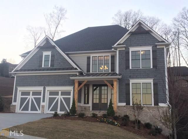 7215 Whitewater Way, Flowery Branch, GA 30542 (MLS #8719916) :: Bonds Realty Group Keller Williams Realty - Atlanta Partners