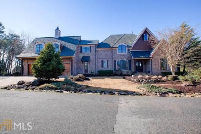 46 Waterside Dr, Cartersville, GA 30121 (MLS #8719993) :: Athens Georgia Homes