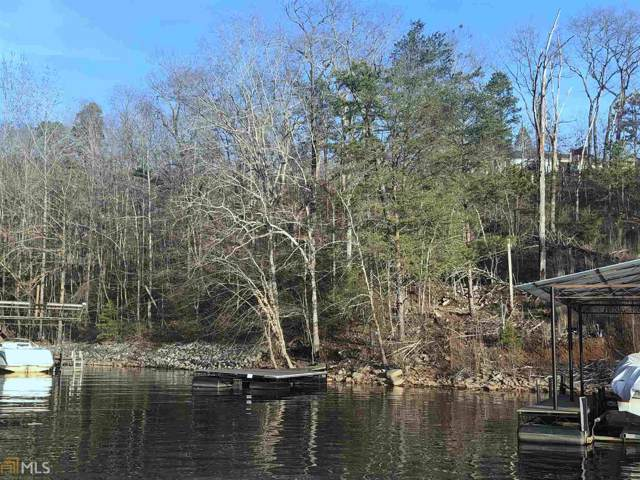 2275 Boy Scout Camp Rd, Gainesville, GA 30506 (MLS #8720045) :: Buffington Real Estate Group