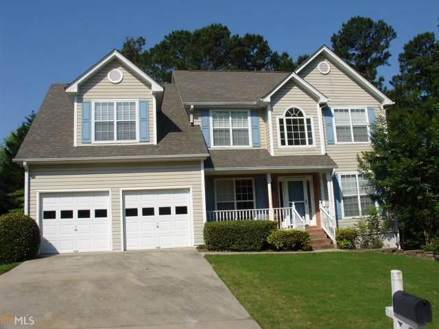 645 Alcovy Springs Dr, Lawrenceville, GA 30045 (MLS #8720047) :: Rettro Group