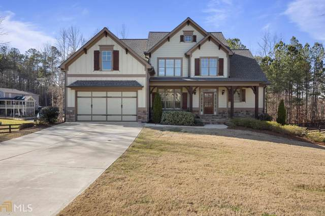 67 Danielle Dr, Dallas, GA 30157 (MLS #8720080) :: The Heyl Group at Keller Williams
