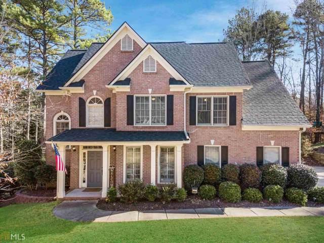 805 River Cove Drive, Dacula, GA 30019 (MLS #8720110) :: Bonds Realty Group Keller Williams Realty - Atlanta Partners