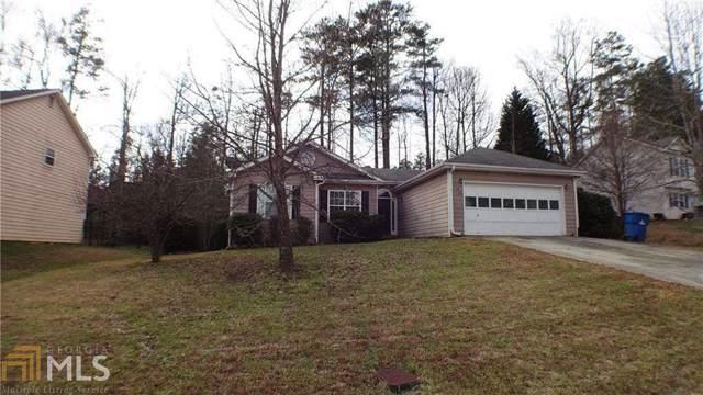 530 Allens Landing Ct, Lawrenceville, GA 30045 (MLS #8720600) :: Athens Georgia Homes
