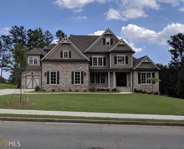 5323 Aldeburgh Dr, Suwanee, GA 30024 (MLS #8720742) :: Bonds Realty Group Keller Williams Realty - Atlanta Partners