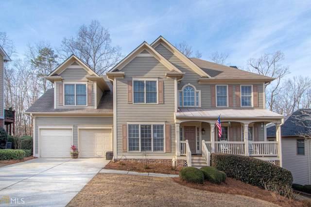 3084 Grove View Ct, Dacula, GA 30019 (MLS #8720764) :: Bonds Realty Group Keller Williams Realty - Atlanta Partners