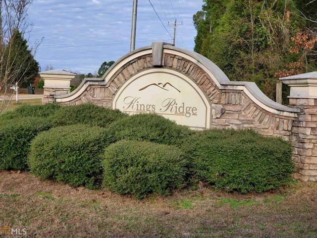 0 Kings Ridge Dr, Thomaston, GA 30286 (MLS #8720786) :: Rettro Group
