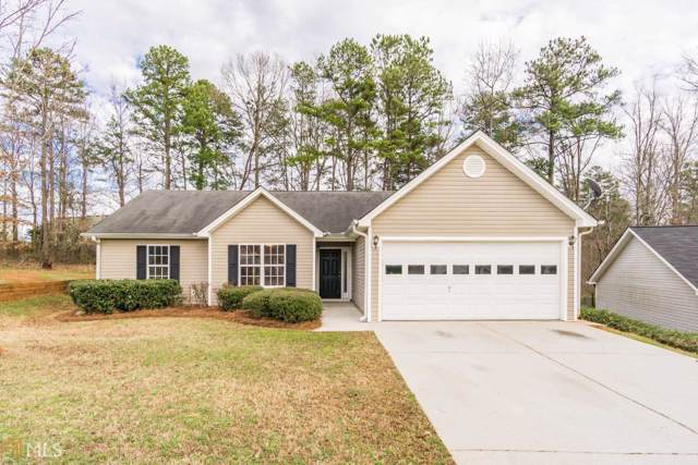 194 Amelia Garden, Lawrenceville, GA 30045 (MLS #8720863) :: Athens Georgia Homes