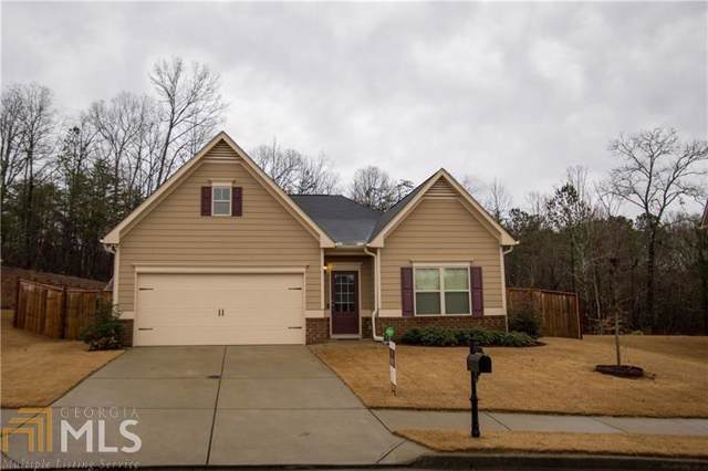 505 Autumn Echo, Canton, GA 30114 (MLS #8720897) :: Athens Georgia Homes