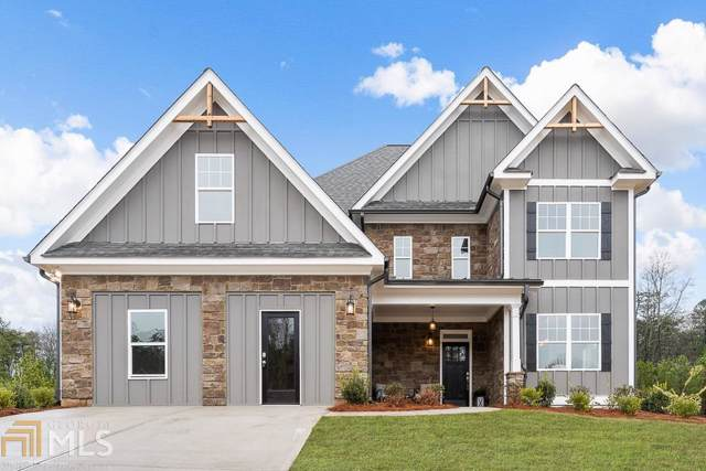 24 Morgan Lane, Dawsonville, GA 30534 (MLS #8720924) :: Rettro Group