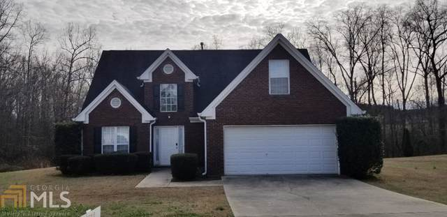 1777 Bennett Dr, Mcdonough, GA 30253 (MLS #8721295) :: Athens Georgia Homes