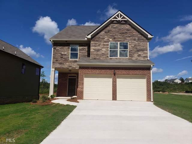 2005 Theberton Trl #203, Locust Grove, GA 30248 (MLS #8721462) :: RE/MAX Eagle Creek Realty