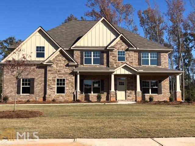 205 Brynn Ln #53, Mcdonough, GA 30252 (MLS #8721772) :: Bonds Realty Group Keller Williams Realty - Atlanta Partners