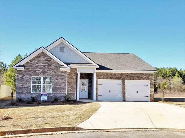 45 Darby Ln, Adairsville, GA 30103 (MLS #8722029) :: Bonds Realty Group Keller Williams Realty - Atlanta Partners