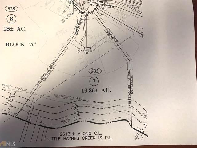 535 Penny Lane, Loganville, GA 30052 (MLS #8722364) :: Royal T Realty, Inc.