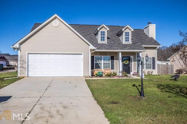 49 Crestview Dr, Carnesville, GA 30521 (MLS #8723148) :: Bonds Realty Group Keller Williams Realty - Atlanta Partners