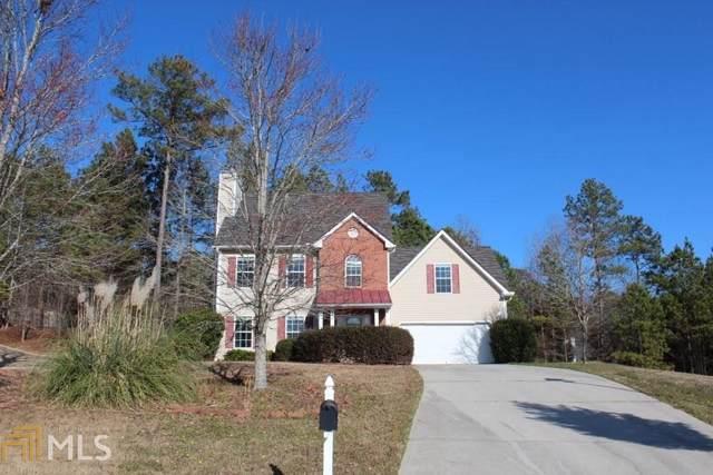 406 Towler Walk, Loganville, GA 30052 (MLS #8723479) :: Buffington Real Estate Group