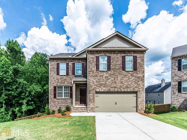 157 Fallen Oak Trce, Dallas, GA 30132 (MLS #8723963) :: Bonds Realty Group Keller Williams Realty - Atlanta Partners