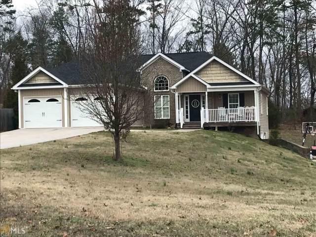161 Bram Way, Calhoun, GA 30701 (MLS #8724052) :: Buffington Real Estate Group