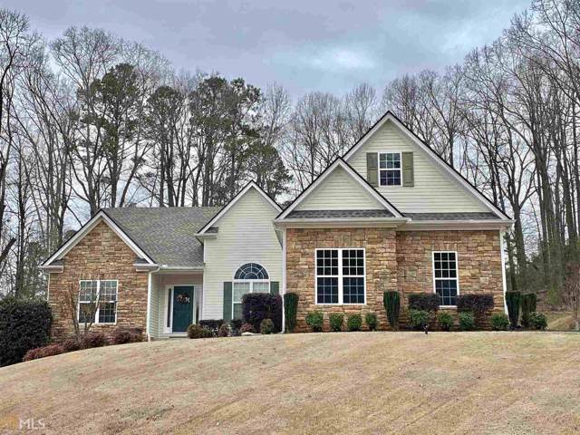 4514 Persian Trail, Gainesville, GA 30507 (MLS #8724407) :: Tommy Allen Real Estate