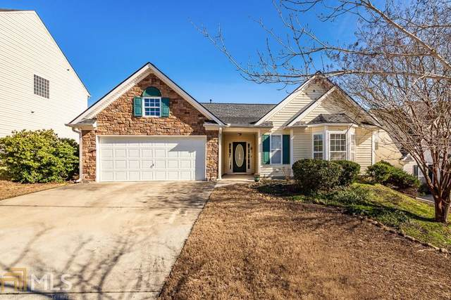 111 W Skyline Vw, Dallas, GA 30157 (MLS #8724440) :: Buffington Real Estate Group
