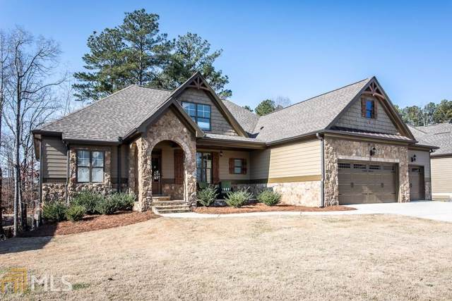 246 Hanover Drive, Villa Rica, GA 30180 (MLS #8724727) :: Bonds Realty Group Keller Williams Realty - Atlanta Partners
