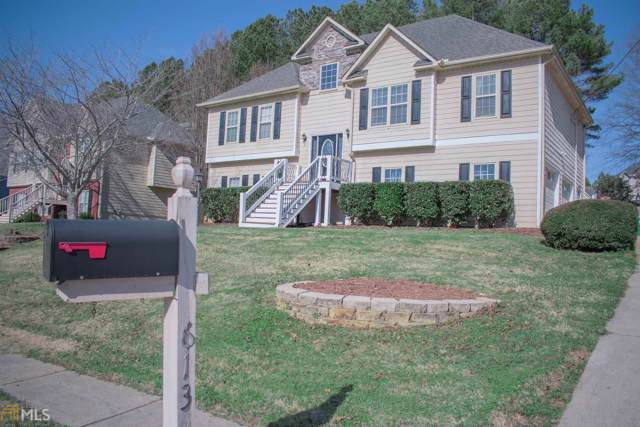 613 Windy Mill Xing, Temple, GA 30179 (MLS #8724775) :: Anita Stephens Realty Group