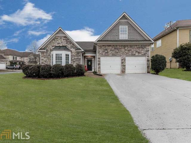 501 Waterfall Dr, Canton, GA 30114 (MLS #8724916) :: The Realty Queen Team