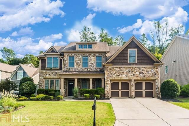 485 Twilley Ridge Rd, Smyrna, GA 30082 (MLS #8725101) :: The Realty Queen Team
