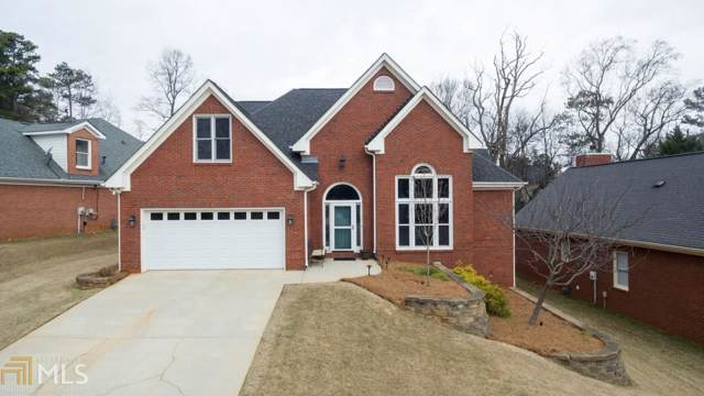 1425 Home Place Dr, Lawrenceville, GA 30043 (MLS #8725176) :: RE/MAX Eagle Creek Realty