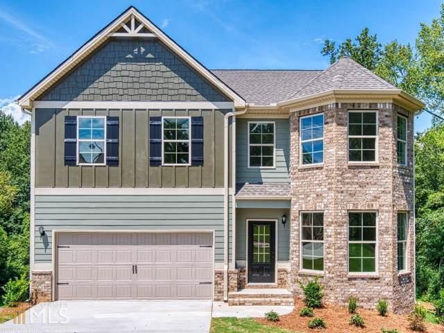 190 Enon Mill Lane #1, Atlanta, GA 30331 (MLS #8725546) :: Buffington Real Estate Group