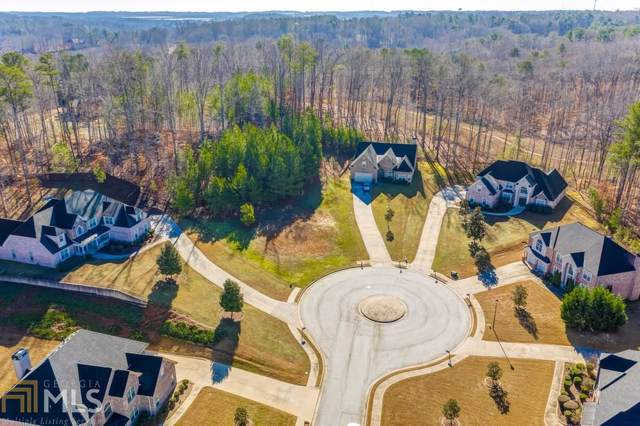 5279 Estates Drive, Atlanta, GA 30349 (MLS #8727105) :: John Foster - Your Community Realtor