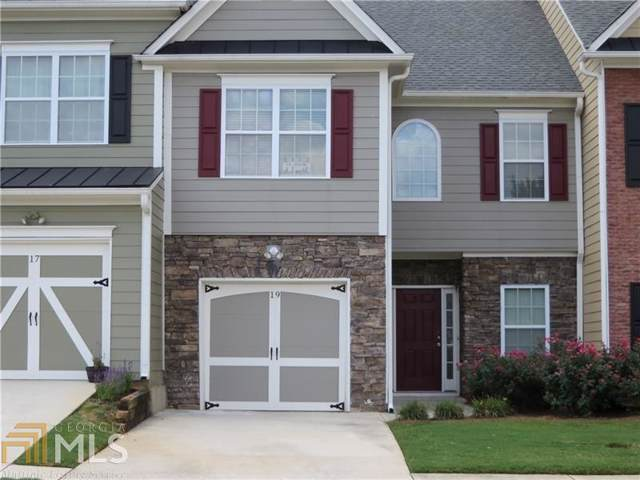 19 Village Glen, Dallas, GA 30157 (MLS #8727132) :: Crown Realty Group