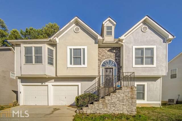 5475 Twin Lakes Drive, College Park, GA 30349 (MLS #8727180) :: John Foster - Your Community Realtor
