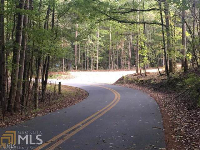 Lot 2 Mckoy Farms Ln #2, Newnan, GA 30263 (MLS #8728487) :: The Heyl Group at Keller Williams
