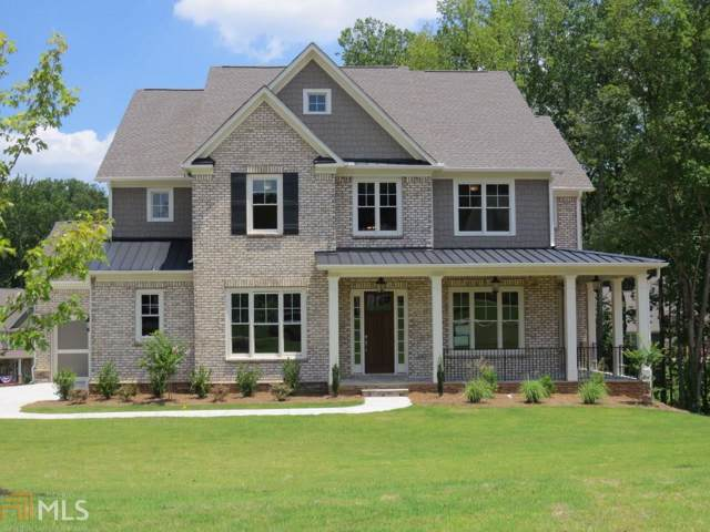 1370 Kings Park Dr, Kennesaw, GA 30152 (MLS #8728831) :: Buffington Real Estate Group
