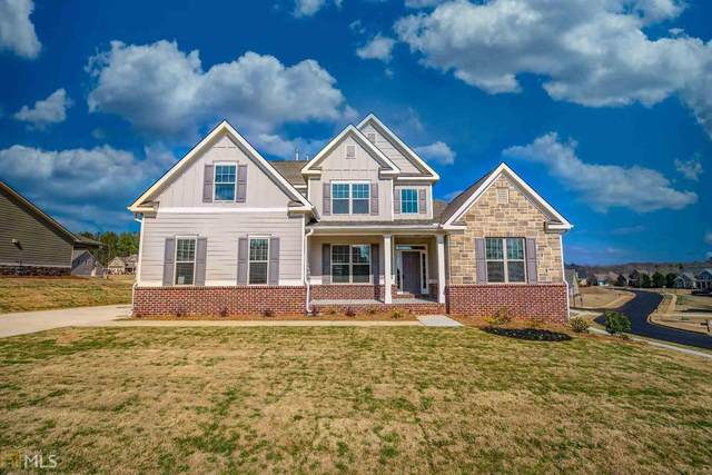 1929 Highland Creek Dr, Monroe, GA 30656 (MLS #8730648) :: The Heyl Group at Keller Williams