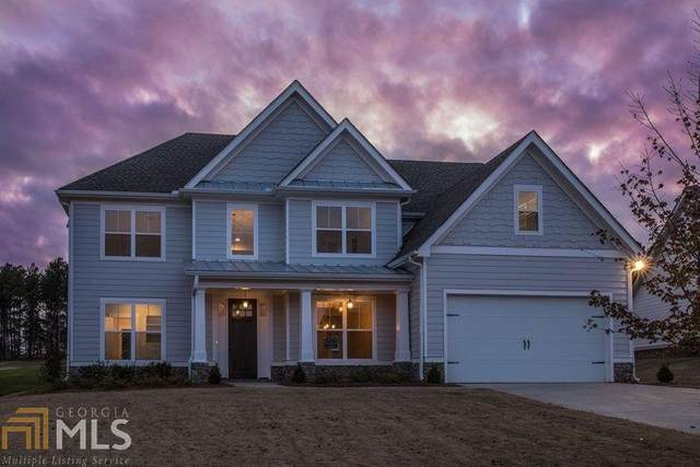 121 Sweet Briar Way, Homer, GA 30547 (MLS #8730754) :: The Heyl Group at Keller Williams