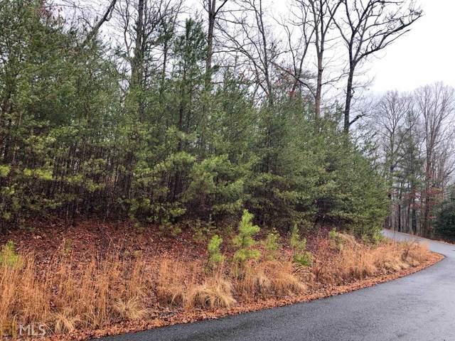 Lot 50 Ivy Ridge Estates #50, Blue Ridge, GA 30513 (MLS #8731440) :: Rettro Group