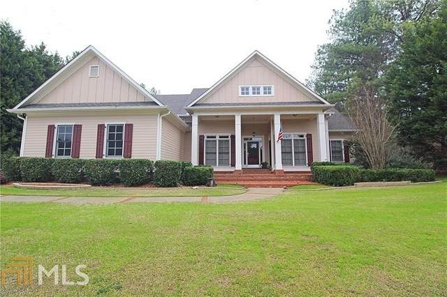408 Washington Blvd, Dallas, GA 30132 (MLS #8731711) :: The Realty Queen Team
