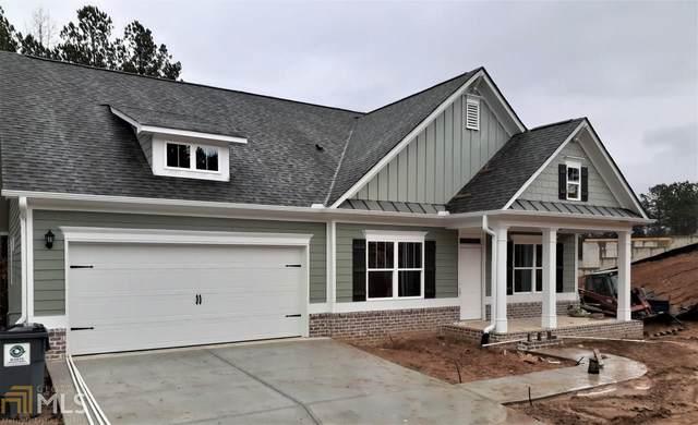 222 Bellwind Ln, Dallas, GA 30132 (MLS #8731945) :: Buffington Real Estate Group