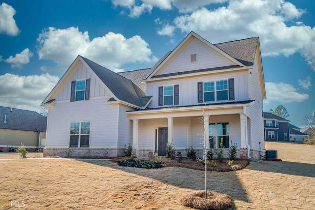 1515 Highland Creek Dr, Monroe, GA 30656 (MLS #8733126) :: The Heyl Group at Keller Williams