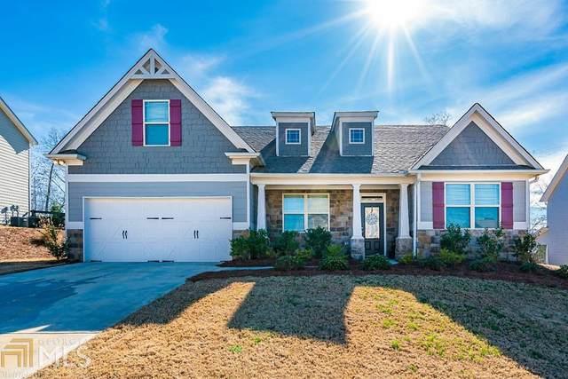 80 Alder Lndg N, Dallas, GA 30132 (MLS #8733255) :: Buffington Real Estate Group