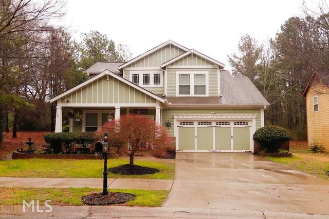 100 Parkway Dr, Fairburn, GA 30213 (MLS #8733839) :: Buffington Real Estate Group