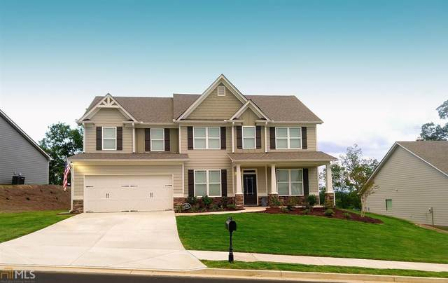 96 Alder Lndg, Dallas, GA 30132 (MLS #8733868) :: Buffington Real Estate Group