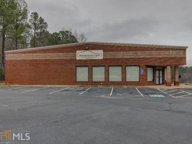 4267 Mcbrayer, Oakwood, GA 30566 (MLS #8734859) :: Lakeshore Real Estate Inc.