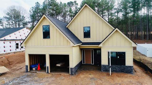 821 Brown Thrasher Way #70, Bremen, GA 30110 (MLS #8735806) :: The Realty Queen Team