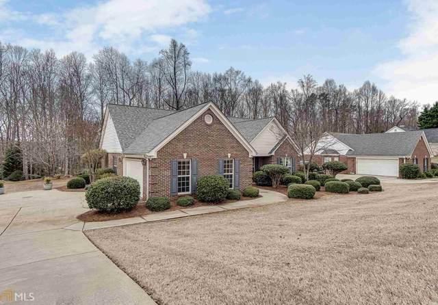 834 Crystal Meadow Dr, Winder, GA 30680 (MLS #8736274) :: Athens Georgia Homes
