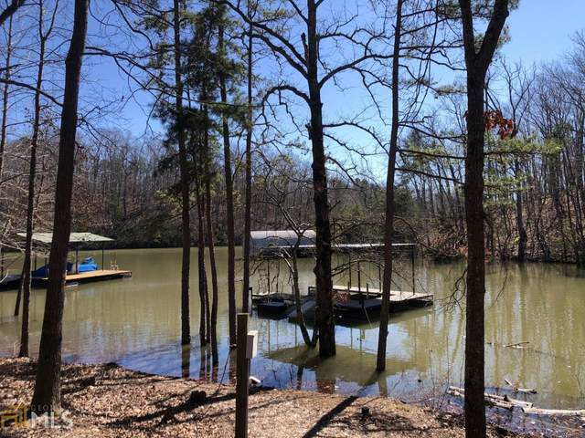 3345 Dawsonville Hwy, Gainesville, GA 30506 (MLS #8737685) :: Military Realty